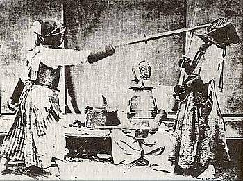 Campionati mondiali di kendo