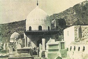 Khadija bint Khuwaylid - Mausoleum Khadija, Jannatul Mualla cemetery, in Mecca, before its destruction by Saud