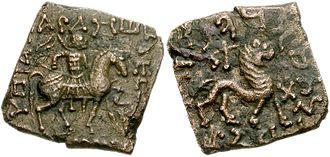 Kharahostes - Image: Kharahostes Northern Satrap coin