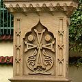 Khatchkar in Krakow (cross), 9 Kopernika street,Poland.jpg