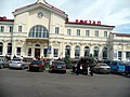 Kherson train terminal. June, 2009 - panoramio.jpg