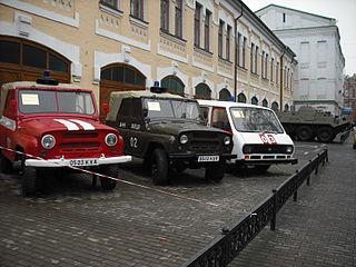 Ukrainian National Chernobyl Museum