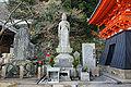 Kimiidera Wakayama09n4272.jpg