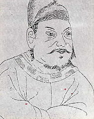King JeongJo of Joseon.jpg