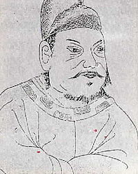 King JeongJo of Joseon.jpg