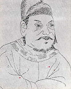 King JeongJo of Joseon