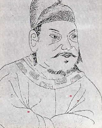 Jeongjo of Joseon - Image: King Jeong Jo of Joseon
