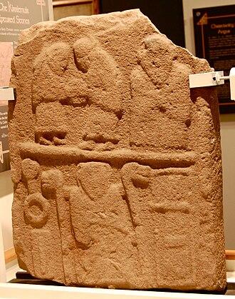Kirriemuir Sculptured Stones - Image: Kirri 1 B