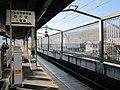 Kiryu Station IC card ticket gate 01.jpg