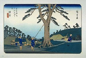 Samegai-juku - Hiroshige's print of Samegai-juku, part of the series The Sixty-nine Stations of the Kiso Kaidō