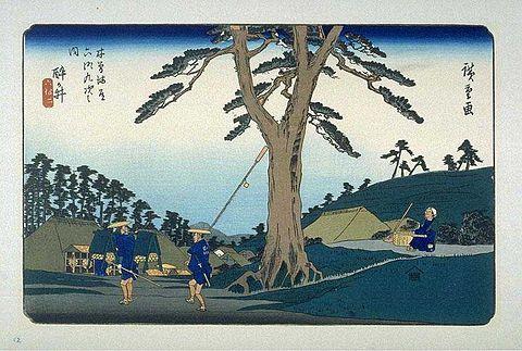 醒井宿 - Wikipedia