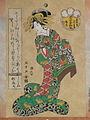 Kitagawa Shikimaro ukiyo-e woodblock print.JPG