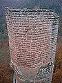 KleinWasigensteinSchildmauer.jpg
