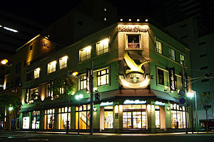 Eddie Bauer - An Eddie Bauer store in Kobe, Hyōgo, Japan