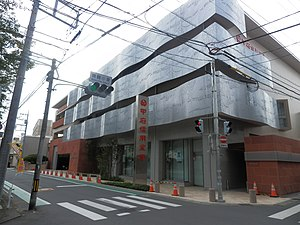 Kofu Shinkin Bank new head office.JPG