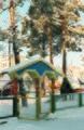 Kogalym. Playground (WR).tif