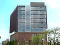 Konan University Nishinomiya Campus.JPG
