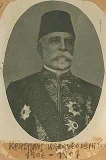 Ottoman official