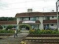 Korail Yeongdong Line Bonghwa Station Rearside.jpg