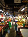 Korea-Busan-Fish.Market-01.jpg
