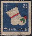 Korean Christmas 15 Hwan Stamp in 1960.JPG
