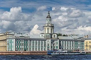 Kunstkamera museum in Saint Petersburg, Russia