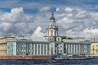 Kunstkamera - View of the Kunstkamera across the Neva