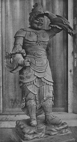 Kuramadera Monastery Bishamon (308)