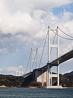 File:Kurushima-Kaikyo Bridge 310036.jpg