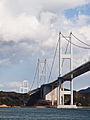 Kurushima-Kaikyo Bridge 310036.jpg