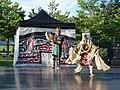 Kwakwaka'wakw Dance.jpg