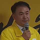 Kwon Tae-hong, a candidate for Governor of Jeollabuk-do (Chopped).jpg