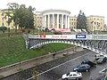 Kyiv - MCC with bridge.jpg