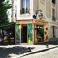 LOisivethé, 1 Rue Jean-Marie Jégo, 75013 Paris 2012.jpg