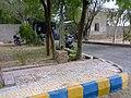 LUMHS, Jamshoro, Pakistan - panoramio.jpg