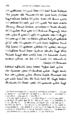 La version syriaque de la Premiere Lettre de Saint Antoine 296.png