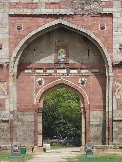 Lal Darwaza or Sher Shah Suri Gate, now stands opposite Purana Qila. - Purana Qila, Delhi