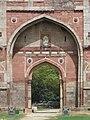 Lal Darwaza or Sher Shah Suri Gate, near Purana Qila, Delhi.jpg