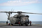 Largest helicopter in the US Navy lands on HMS Queen Elizabeth MOD 45165133.jpg