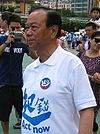 Lau Wong-fat at Victoria Park 20100619.jpg