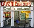 Laverie, rue de la Comète, Paris 7.jpg