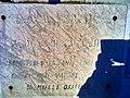 Le Centre National de Greffe de la Moelle Osseuse de Tunis photo1 المركز الوطني لزرع النخاع العظمي بتونس.jpg