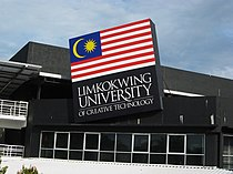 Limkokwing 2115370038 04337c1d65.jpg