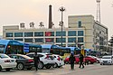 Linyi Department of Train Operation (20170206163338).jpg
