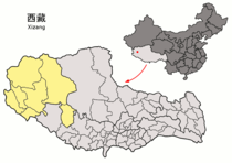 Location of Ngari Prefecture within Xizang (China).png