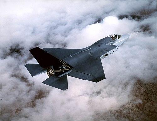 F-35 라이트닝II