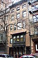 Lockwood de Forest House 7 East 10th Street.jpg