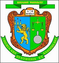 Logo-lnu-faculty-chem.jpeg