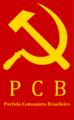 Logo do Partido Comunista Brasileiro.png