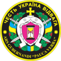Logo znak kaf.png